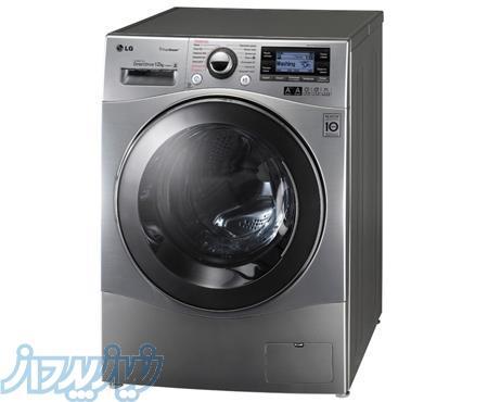 نمایندگی و تعمیرگاه مجاز مرکزی ماشین لباسشویی