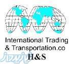 شرکت بازرگانی H S(اولین شرکت حمل و نقل بین المللی گوانجو)