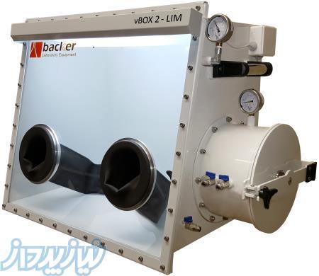 گلاوباکس Glove Box محفظه خلاء اتمسفر کنترل شده vBOX 2 - LIM