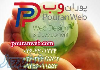 خدمات طراحی وب مقرون به صرفه برای شما