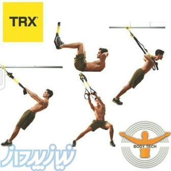 آموزش TRX