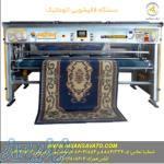 دستگاه قالیشویی اتوماتیک میزی مدل CTC
