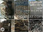 تولید کننده انواع قالب فلزی بتن نو و  دست دوم ، فروش جک سقفی و اسکافلد مثلثی و قالب مدولار
