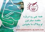 آفر ویژه و استثنایی هتل M venpick Hotel Jumeirah Beach دبی