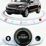 کی لس استارتر انواع خودرو های داخلی و خارجی