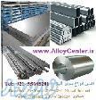 سوپر آلیاژ مرکز - نیکل Nickel