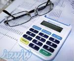 خدمات حسابداری و حسابرسی اریا دیاکو آسیا