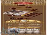 شکلات آندیا تولید کننده انواع شکلات,قرص نعناع , مرباجات
