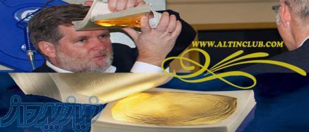 وارد کننده مستقیم طلا خوراکی  صنعتی   آرایشی  (ساخت آلمان )