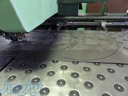 انجام کلیه امور خدمات ورقکاری - پانچ CNC - 09127702399