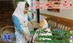 مراقبت تضمینی با بیمه حوادث خاص از سالمند