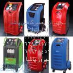 فروش ویژه شارژ گاز کولر سواری و سنگین (ویژه تابستان)