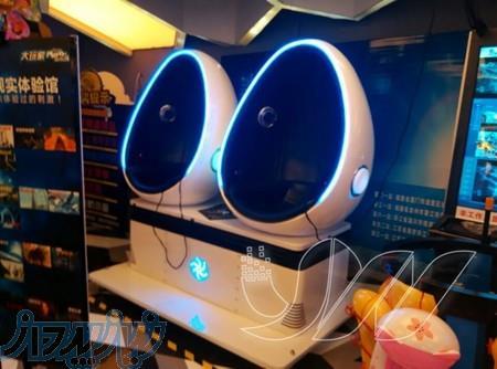 سینما 9 بعدی واقعیت مجازی