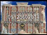 طراحی تری دی مکس نماهای اسلامی و مساجد و کلاسیک-09123602074