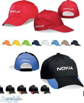 کلاه ،تی شرت لباسکار تبلیغاتی