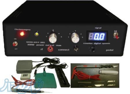 فروش دستگاه الکتروکوتر RF