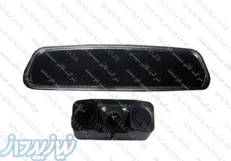 سنسور دنده عقب و دوربین دید در شب با مانیتور آینه ای 4 3 اینچ
