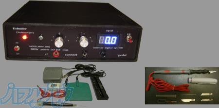 الکتروکوتر RF دیجیتال(الکتروسرجری)با قدرت بالا،300وات