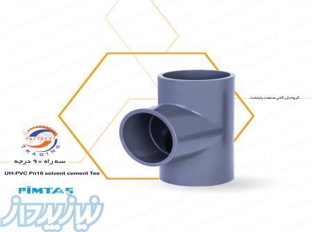 وارد کننده لوله و اتصالات فشار قوی استخری upvc pn16 پیمتاش