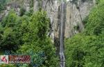 تور آبشار لاتون تعطیلات خرداد 98