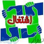 انجام و حل امور دارایی و مالیاتی و اختلافی اصفهان