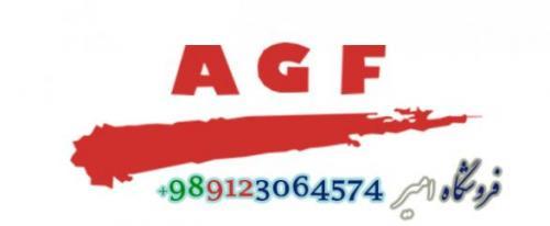 فروش ورق هایگلاس ایرانی agf  - تهران