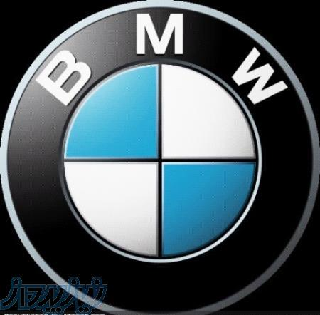 لوازم یدکی BMW