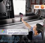 حرارت سنج ترمومتر لیزری مدل KIMO KIRAY200