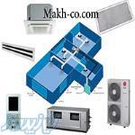 فروش و نصب سیستم تهویه مطبوع مرکزی گازسوز GHP ، انواع چیلر ، هواساز و ...