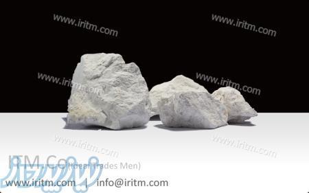 خاک نسوز- معدن خاک نسوز- کایولن- قیمت کائولن- فروش کائولن
