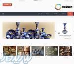 فروشگاه اینترنتی صنایع دستی مه مارت