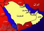 مناقصات کشورهای حوزه خلیج فارس