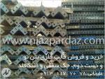 فروش اسکافلد مثلثی نو در اصفهان ، فروش داربست دست دوم در اصفهان