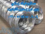 تولید فروش انواع مفتول گالوانیزه صنایع فولاد زمانی