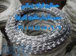 تولید فروش انواع سیم خاردار خطی و حلقوی (تبری و سوزنی) صنایع فولاد زمانی
