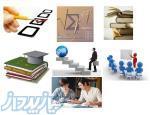 تدریس دروس تخصصی رشته های مهندسی