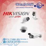 توزیع و پخش دوربین مداربسته و سیستم های حفاظتی (هاکویژن و ریویژن)