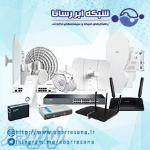 شرکت شبکه ابررسانا فروش و توزیع تجهیزات شبکه (اکتیو و وایرلس)