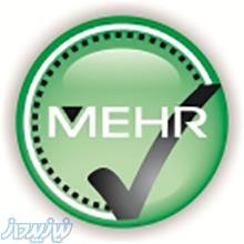فروش و خدمات تجهیزات اندازه گیری دقیق و کالیبراسیون