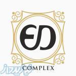 شو روم محصولات دکوراسیون داخلی edcomplex