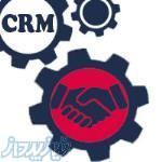 نرم افزار CRM رایگان طلوع