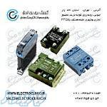 کنتاکتور الکترونیکیCELDUC-رله SSR سلداک-تک فاز-سه فاز-کنترلر زاویه آتش - CELDUC-خرید SSR -نمایندگی