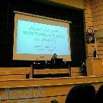 جزوه MSRT, MHLE ارائه شده در دانشگاه شیراز-اردیبهشت 95
