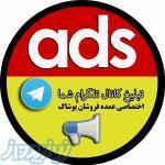 معرفی کانال های عمده فروشی پوشاک