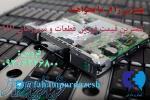 فروش سرور HP در تهران و اصفهان