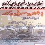 آموزش تعمیر موبایل تخصصی در تبریز