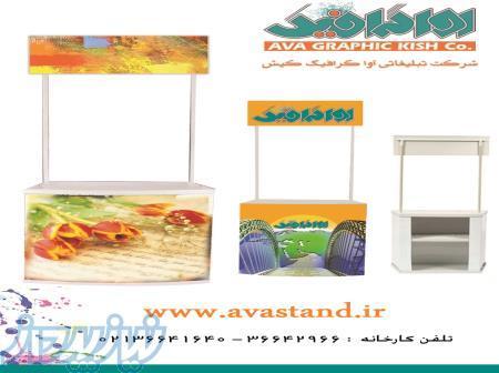 تولید و فروش کانتر های سمپلینگ