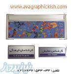 فروش انواع پلاک با کیفیت و قیمت عالی