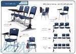 صندلی دانشجویی، دانش آموزی فایبر گلاس