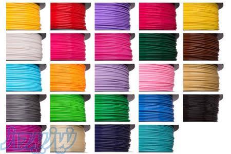 فروش فیلامنت و مواد اولیه پرینترهای سه بعدی با قیمت های استثنایی و کیفیت عالی